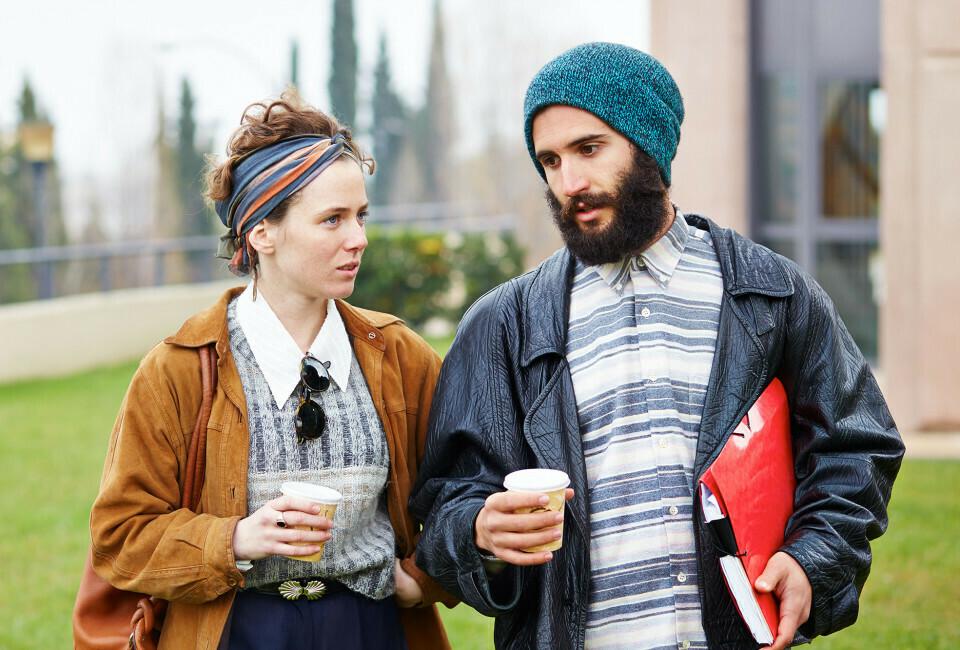 pareja hipster